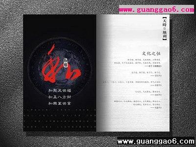 学海网 文章频道 广告设计 房地产文案 一本钧瓷画册  一本钧瓷画册为